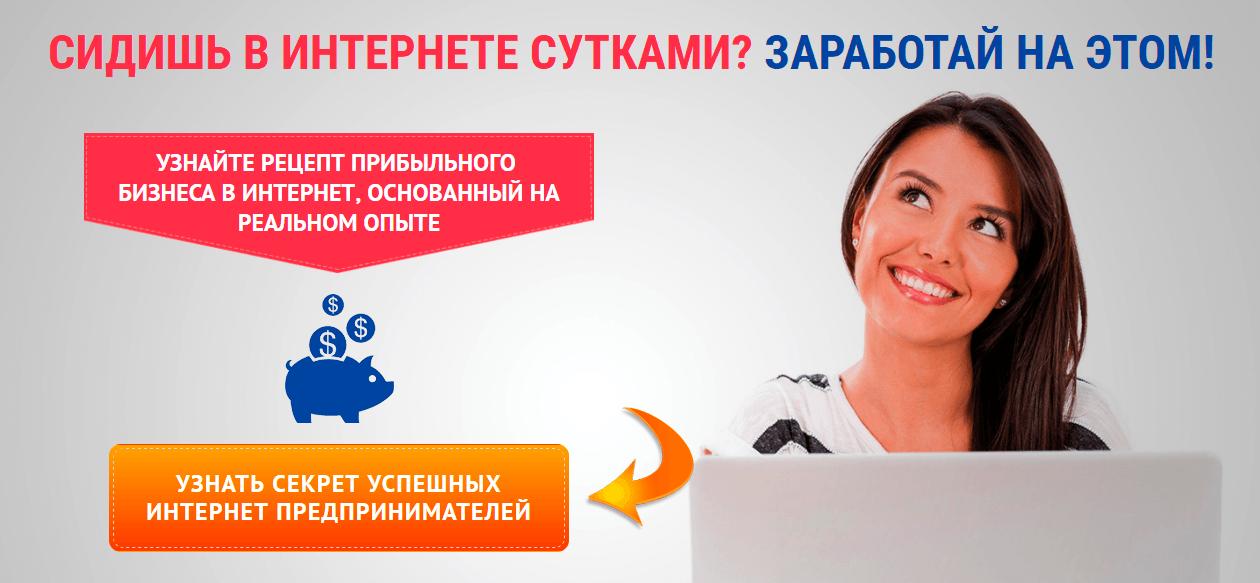 Советы Джеймса Альтушер